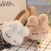 摺疊萌萌兔保暖耳罩耳套耳暖