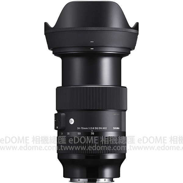 SIGMA 24-70mm F2.8 DG DN Art for L 接環(24期0利率 免運 恆伸公司三年保固) 全片幅微單眼鏡頭 旅遊鏡 L-MOUNT