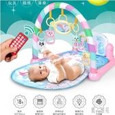 腳踏鋼琴嬰兒健身架器新生兒寶寶音樂游戲毯玩具CC4600『麗人雅苑』