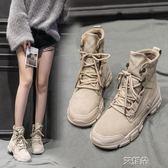 馬丁靴馬丁靴女英倫風學生韓版百搭ins女靴季chic短靴子冬     艾維朵