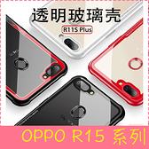 【萌萌噠】歐珀 OPPO R15 簡約黑白情侶款 大氣防摔保護殼 全包透明矽膠壓克力背板 手機殼