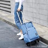 拉桿背包雙肩旅行包多功能萬向輪旅行袋超輕便攜折疊商務旅游背包 新品全館85折 YTL