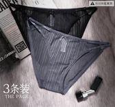3條裝性感內褲女蕾絲邊蝴蝶結中腰大碼三角內褲【奈良優品】