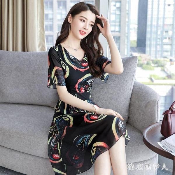 雪紡洋裝短袖連身裙女夏2020新款韓版長款不規則氣質V領印花雪紡連身裙潮 PA15055『棉花糖伊人』