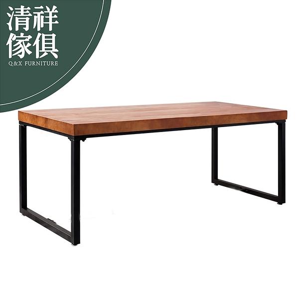 【新竹清祥傢俱】LRT-05RT04-現代輕工業LOFT口字腳實木桌 工作桌 書桌 餐廳 吧台桌 可訂做(特惠)