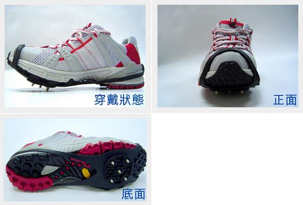 丹大戶外 台灣 LI-6209 簡易型雪地防滑鞋套 L SNOW GRIP 黑