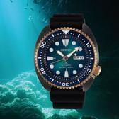 SEIKO精工PROSPEX系列65周年限量潛水機械錶 4R36-07H0G SRPD48J1 藍綠x玫瑰金