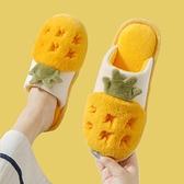 棉拖鞋女秋冬季室內家用情侶家居厚底防滑保暖可愛毛絨月子棉拖男 樂淘淘