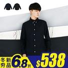 長襯-簡約直條紋長襯衫-簡約質感款《04899282》共2色【現貨+預購】『RFD』