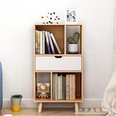 北歐書架置物架子簡約臥室簡易落地小書櫃創意書架經濟型『CR水晶鞋坊』igo