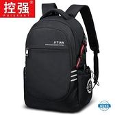 電腦包後背包男士背包休閒大容量電腦包旅行背包男版時尚潮流中學生書包
