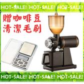 《加贈電子秤+咖啡豆+清潔刷》Tiamo 700S 咖啡色 半磅電動磨豆機 (台灣製機身+義大利製刀盤)