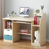 電腦台式桌 家用書櫃書桌一體臥室單人小型北歐學生臥室學習桌子ATF 探索先鋒