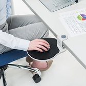 滑鼠墊多功能電腦手托架肘托伸縮擴展手腕墊辦公家用 【全館免運】