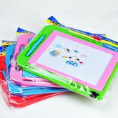 兒童畫畫板磁性寫字板彩色