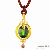 J'code真愛密碼 閃亮焦點 純金中國繩項鍊