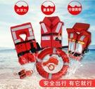 船用救生衣ccs標準型帶認證書大人海事工作內河救生圈燈專業船檢 小山好物