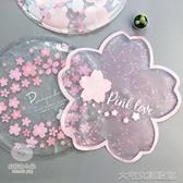 冰墊韓版創意粉色櫻花朵凝膠冰清涼坐墊夏季降溫學生汽車可愛異形水 大宅女韓國館YJT