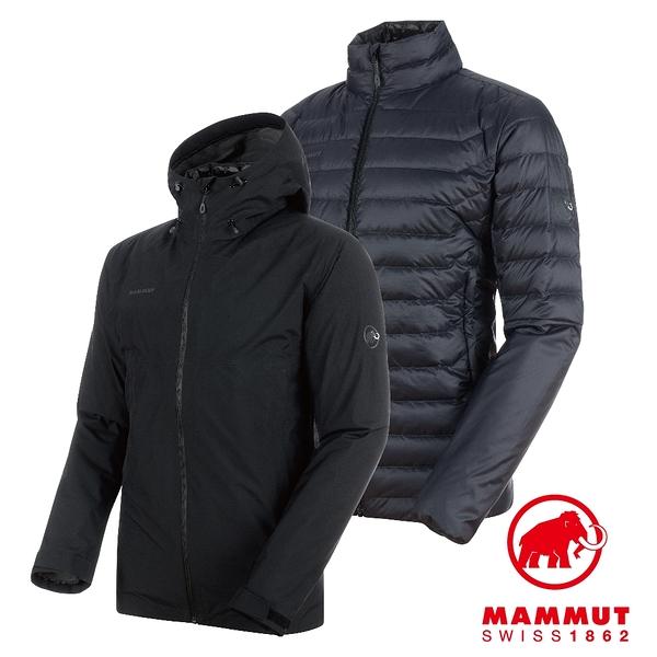 Mammut 長毛象 Convey 3 in 1 HS Hooded Jacket GTX兩件式防水保暖外套 黑色 男款 #1010-26470