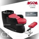 台灣亞帥ASSA | C1活動式舒腰墊洗頭沖水椅(12色)[33021]開業設備