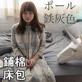 【預購】極,鐵灰  QPM3鋪棉雙人加大床包與雙人新式兩用被五件組  100%精梳棉  台灣製 棉床本舖