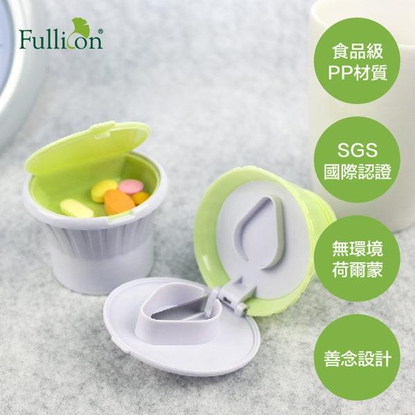 【Fullicon護立康】3合1安全磨藥切藥器 CT004