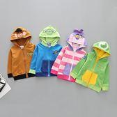 兒童薄外套 卡通拼色連帽外套 XE11626 好娃娃