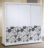【新北大】✪ G063-2 威爾納6X7尺白色推門衣櫃-18購