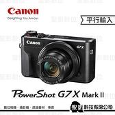 "Canon PowerShot G7X Mark II 1""感光元件 f1.8-2.8大光圈 G7X2 G7Xm2 【平行輸入】WW"