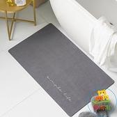 防滑速干門墊衛生間地墊浴室地毯吸水腳墊家用樂淘淘