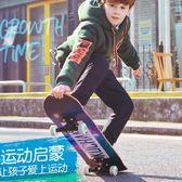 滑板車男生舞板青少年長板黑色歐美風原木女孩運動滑板四輪男孩 XY842 【男人與流行】