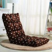 黑五好物節 創意懶人沙發單人折疊椅床上靠背椅飄窗椅榻榻米日式懶人椅子 挪威森林