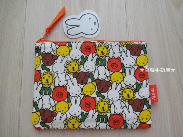 ☆草莓牛奶屋☆日本進口【MIFFY米飛兔】滿版系列收納袋/筆袋
