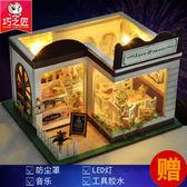 diy小屋別墅甜蜜工坊手工制作拼裝房子玩具模型創意生日禮物女生 全館折上折下殺