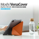 Moshi VersaCover iPa...