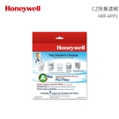 專區 Honeywell CZ 除臭濾網【 HRF-APP1 】3 盒 38002加強版 (適用Honeywell 多種機型)