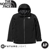 【The North Face 男 兩件式550FP 防水鵝絨保暖外套《黑》】4N9T/羽絨衣/保暖外套