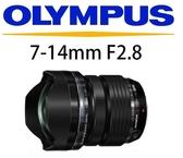 名揚數位 OLYMPUS M.ZUIKO DIGITAL ED 7-14mm F2.8 PRO 元佑公司貨 (分12.24期) 新春活動價(02/29)