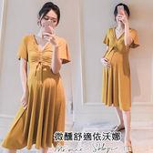 孕婦裝 MIMI別走【P52705】微醺的依沃娜  領口繫帶造型連衣裙 孕婦裙 高腰彈力