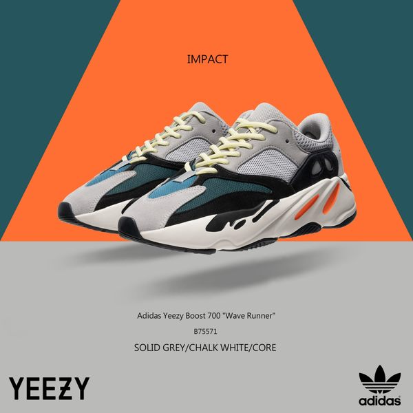 adidas Yeezy Boost老爹鞋