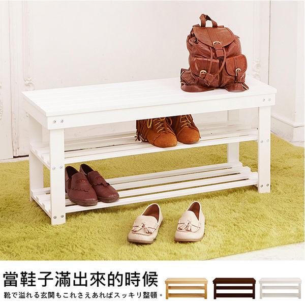 穿鞋椅 鞋架 90公分二代加寬版整片穿鞋椅 鞋櫃 收納櫃 置物櫃 置鞋椅 SC017 澄境
