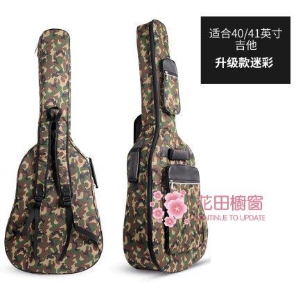 吉他包 旅行民謠木吉他包41寸雙肩包琴袋加厚加棉保護琴套防水琴包背包T