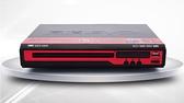 金正901 dvd影碟機家用 cd光盤vcd高清播放機播放器兒童全格式evd【父親節禮物】