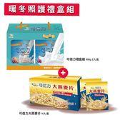 可倍力均衡配方營養素(900g*2)+ 可倍力大燕麥片 (37.5g/14入/盒)【杏一】