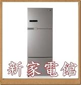 *新家電錧*【SAMPO聲寶 SR-C48DV(Y1)】475公升一級能效變頻系列三門冰箱
