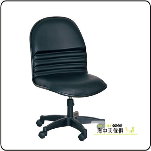 {{ 海中天休閒傢俱廣場 }}C-21 摩登時尚 商業OA-辦公傢俱 辦公椅系列 337-10 帶腳-57辦公椅