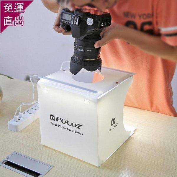 拍照攝影棚LED小型補光燈20cm套裝簡易迷你產品手機微距拍攝臺 柔光燈箱珠寶手飾靜物照相攝影棚
