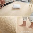 地毯臥室滿鋪可愛加厚床邊墊茶幾客廳家用床前女子可訂製 618購物節 YTL