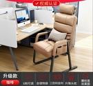 單人電腦椅家用躺椅宿舍懶人椅子靠背椅游戲沙發椅休閒折疊小沙發 快速出貨 快速出貨