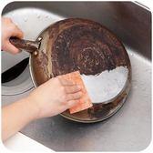 日本COGIT金剛砂海綿擦去污神器魔力擦廚房清潔用品刷鍋洗碗布 st1210『毛菇小象』